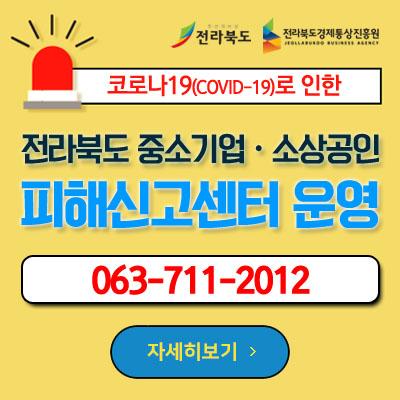 9aac2f1b602098af76591fe9012c8d5f_1582530296_47.jpg