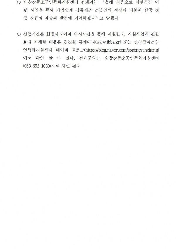 b4780c1552c93910a22425b04007920a_1593738055_73.jpg