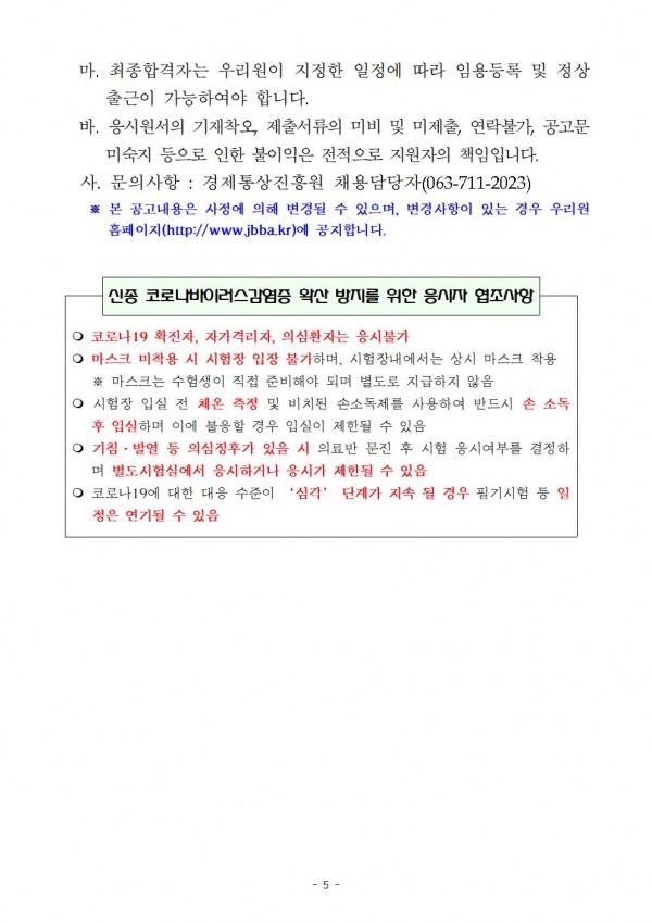c3a7c6de1f11ca4ca58fb29f97e9c638_1595376329_94.jpg